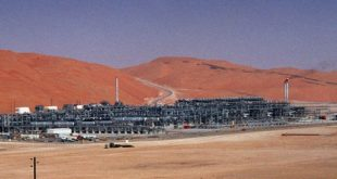 crude oil, saudi field
